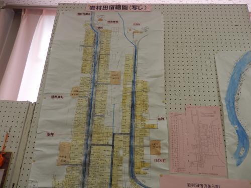岩村田古地図