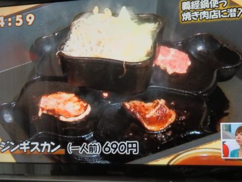 義経鍋使用中