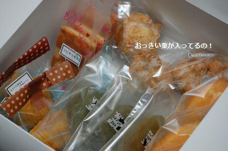 20141207okashi.jpg