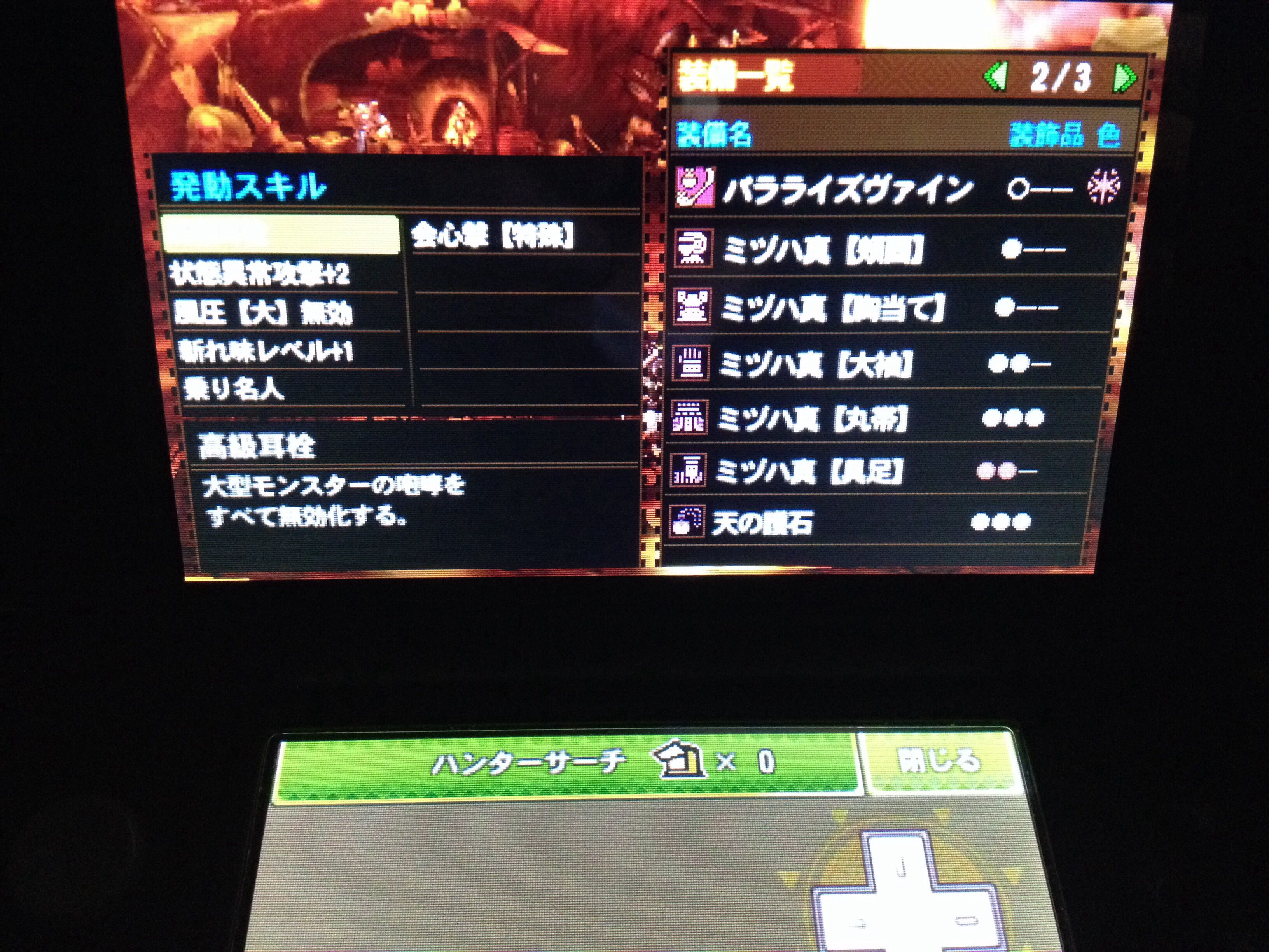 fc2blog_20141101022316a53.jpg