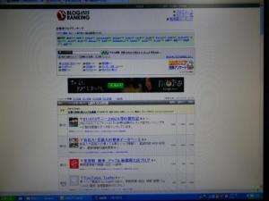 IMGP3452_convert_20110101114848.jpg