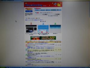 IMGP3453_convert_20110101114958.jpg