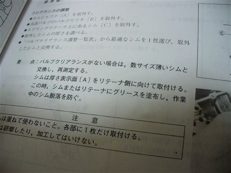P1170271.jpg
