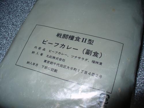 P1170784.jpg