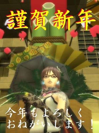 20110101_0753_47.jpg
