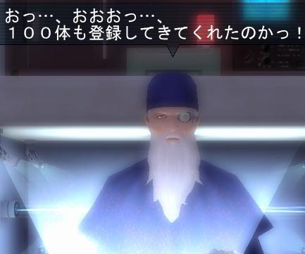 20110123_0741_06.jpg