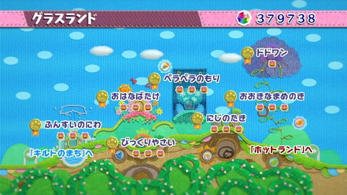 Keito_map1.jpg