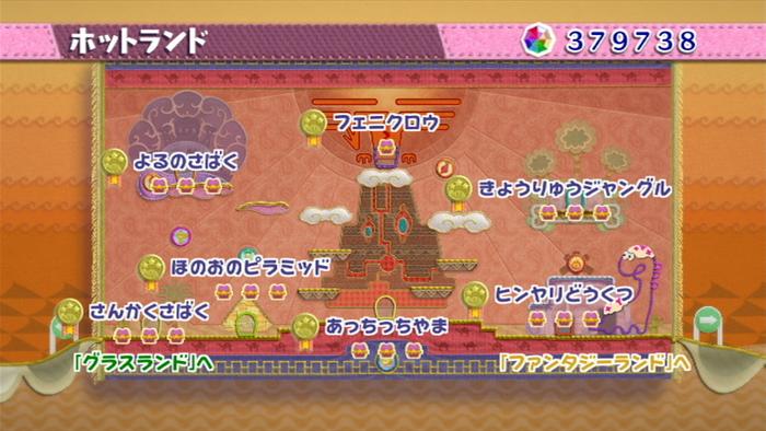 Keito_map2.jpg
