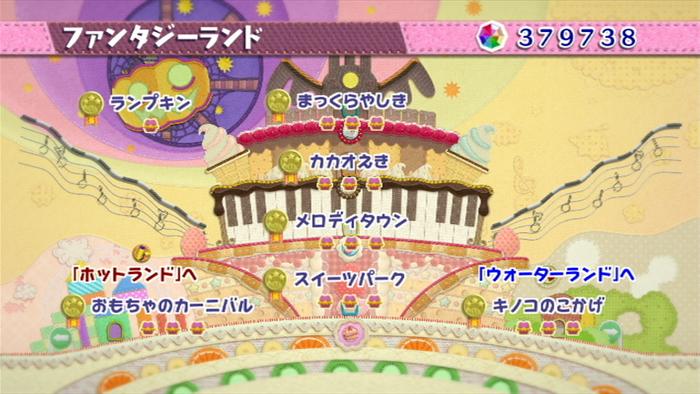 Keito_map3.jpg