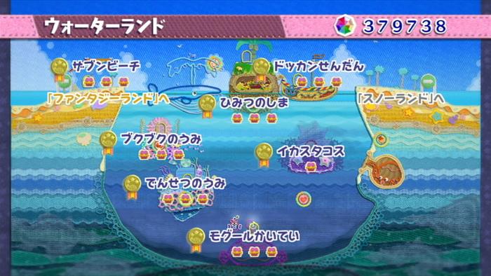 Keito_map4.jpg