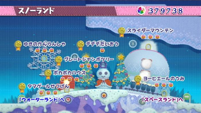 Keito_map5.jpg