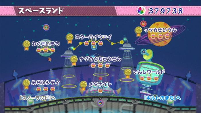 Keito_map6.jpg