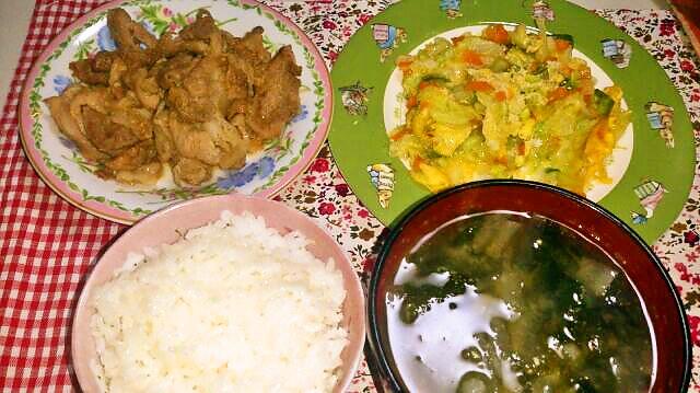 foodpic5599683.jpg