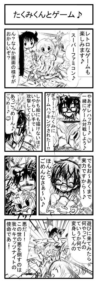 kytttunaito4komakiyosige-mu05.jpg