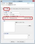 email_address_register.jpg
