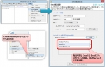 email_server_config.jpg