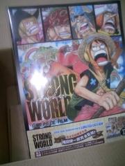 SW_DVD