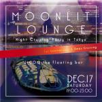 111217_MoonlitLounge.png