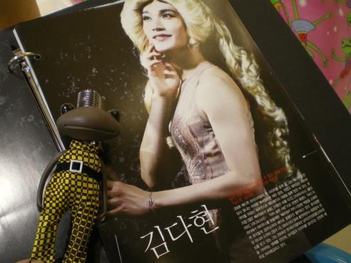 korea59
