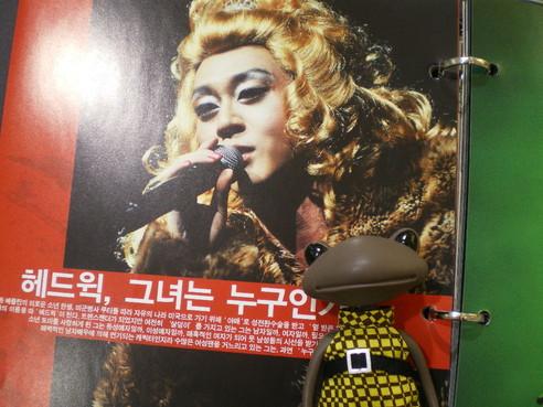 korea61