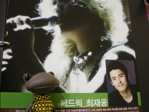 korea64