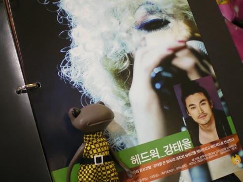 korea65