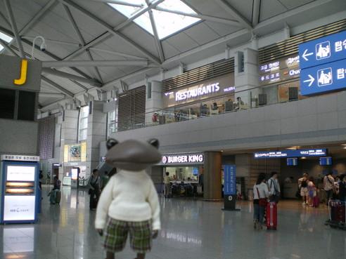 korea94