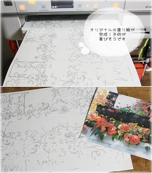 sayomaru2-131.jpg