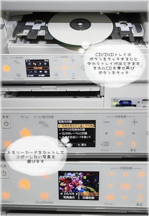 sayomaru2-132.jpg