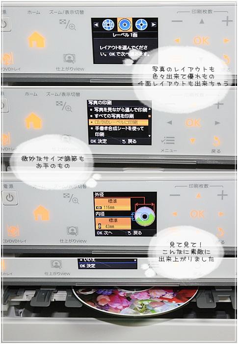 sayomaru2-133.jpg