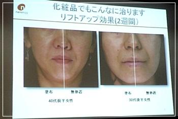 sayomaru2-175.jpg
