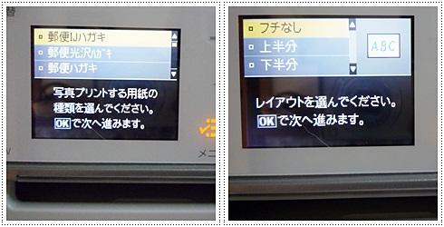 sayomaru2-202.jpg