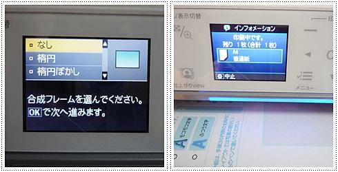 sayomaru2-203.jpg