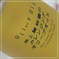 sayomaru2-41.jpg