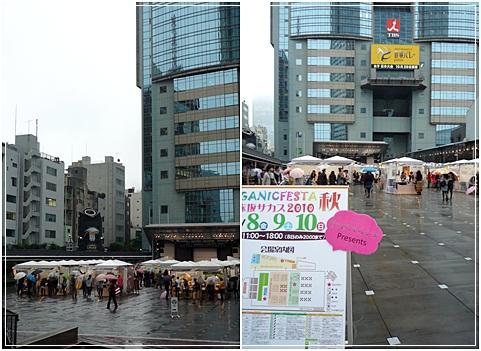 sayomaru2-52.jpg