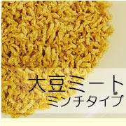 sayomaru2-775.jpg