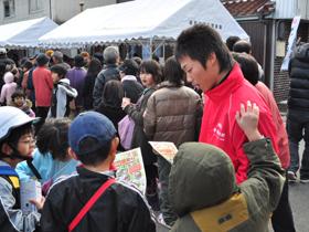 20101226久崎市(PR)