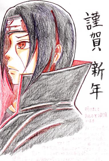玲夢ちゃんからの年賀状2012