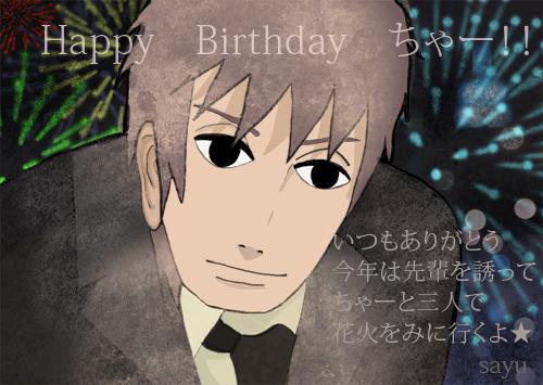 20120722ちゃーさん誕生日②