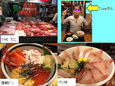 2011金沢近江町市場