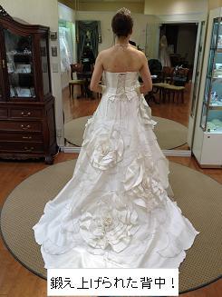 20120214ドレス