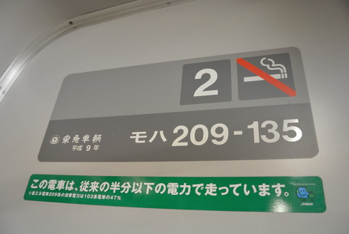 DSC_1823.jpg