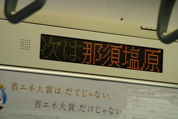 DSC_3466.jpg