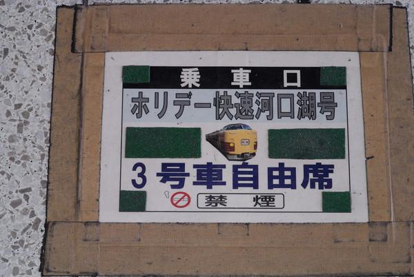 DSC_7243_340.jpg