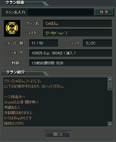 2011y03m29d_110032640.jpg