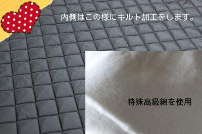 暖かい綿を使用