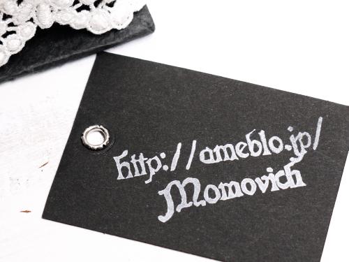 Momovich-16.jpg