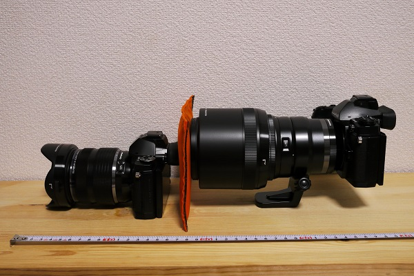 P1250712.jpg