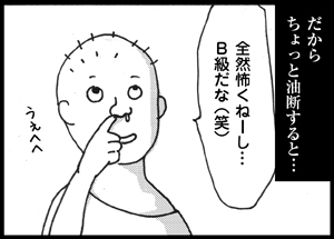 245_03