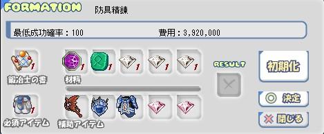 アーマーオブナイト脚N→G 1